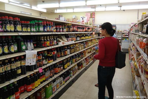 Amko Asian Market Champaign